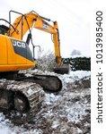 pryluky  ukraine   01 22 2012 ... | Shutterstock . vector #1013985400