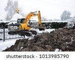 pryluky  ukraine   01 22 2012 ... | Shutterstock . vector #1013985790
