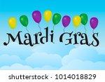 mardi gras carnival vector... | Shutterstock .eps vector #1014018829