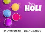 holi background flat lay.... | Shutterstock .eps vector #1014032899