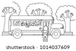 hand drawn kids on the school... | Shutterstock .eps vector #1014037609