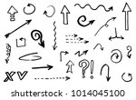 doodle hand drawn vector arrows | Shutterstock .eps vector #1014045100