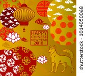 2018 chinese new year paper... | Shutterstock .eps vector #1014050068