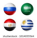 3d soccer balls with group a... | Shutterstock . vector #1014055564