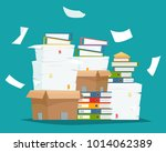 pile of paper documents and... | Shutterstock .eps vector #1014062389
