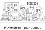 hand drawn cute kids doing test ... | Shutterstock .eps vector #1014068830