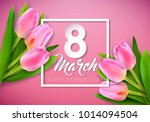 happy women's day illustration... | Shutterstock .eps vector #1014094504