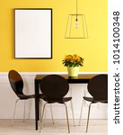 black table with lamp and...   Shutterstock . vector #1014100348