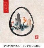 easter card in japanese style.... | Shutterstock .eps vector #1014102388
