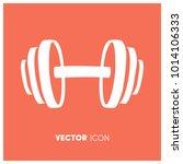 bodybuilding weight vector icon ...