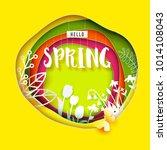 helo spring paper art layered... | Shutterstock .eps vector #1014108043