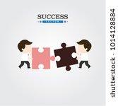 business associates for success | Shutterstock .eps vector #1014128884