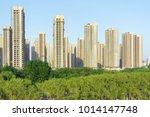 building district buildings | Shutterstock . vector #1014147748