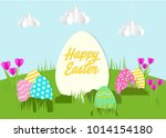 Happy Easter Greeting Card. A...