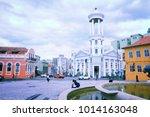 curitiba  brazil   october 7 ... | Shutterstock . vector #1014163048