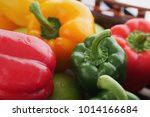 red yellow and green pepper... | Shutterstock . vector #1014166684