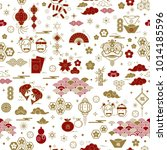 seamless pattern with chinese... | Shutterstock .eps vector #1014185596