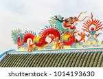 red dragon  on chinese temple... | Shutterstock . vector #1014193630