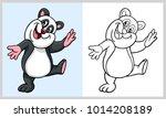 panda cartoon character... | Shutterstock .eps vector #1014208189