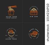 vector set of logo design... | Shutterstock .eps vector #1014216910