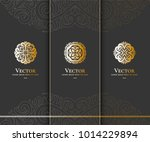 vector emblem. elegant  classic ... | Shutterstock .eps vector #1014229894