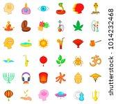 meditation practice icons set.... | Shutterstock .eps vector #1014232468