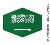 flag of saudi arabian vector... | Shutterstock .eps vector #1014239890