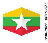 flag of myanmar vector...   Shutterstock .eps vector #1014239920