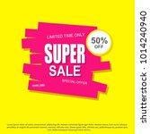sale banner template design.... | Shutterstock .eps vector #1014240940