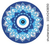 Mandala Greek Evil Eye Vector   ...
