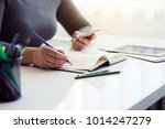 woman sketching graphic design... | Shutterstock . vector #1014247279