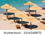 perfect summer vacation... | Shutterstock . vector #1014268870