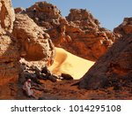 the ennedi plateau  located in... | Shutterstock . vector #1014295108