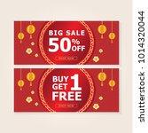 chinese new year big sale free...
