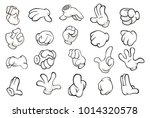 a set of  cartoon illustrations.... | Shutterstock . vector #1014320578