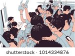 illustration of crowded metro ... | Shutterstock .eps vector #1014334876