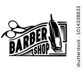 vector stylish logo for... | Shutterstock .eps vector #1014338833