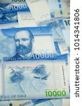 chilean peso   money   bills | Shutterstock . vector #1014341806