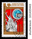 ussr   circa 1979  a postage... | Shutterstock . vector #101435443