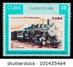 Cuba   Circa 1987  A Stamp...