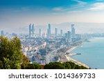 izmir  turkey   january 29 ... | Shutterstock . vector #1014369733