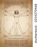 Da Vinci's Vitruvian Man....