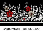 colorful  flower border painted ... | Shutterstock . vector #1014378520