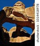 Small photo of Skull Arch inside Fiery Furnace, Arches National Park, Utah, USA.