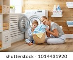 happy family mother housewife... | Shutterstock . vector #1014431920