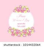international women's day... | Shutterstock .eps vector #1014432064