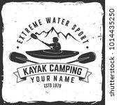 kayak camping. vector... | Shutterstock .eps vector #1014435250
