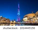 dubai uae   january 06 2018 ... | Shutterstock . vector #1014445150
