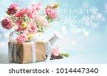 spring fresh flowers | Shutterstock . vector #1014447340