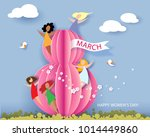 card for 8 march women's day.... | Shutterstock .eps vector #1014449860